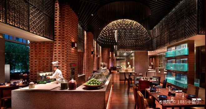 1881 Chinese Restaurant ( Grand Hyatt Shenzhen )2