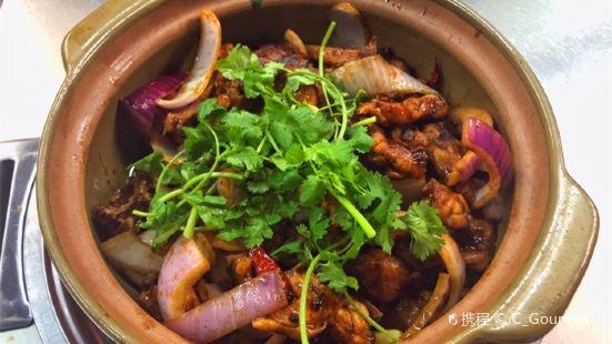 HuXu Lao Ji Bao SiJi Hot Pot