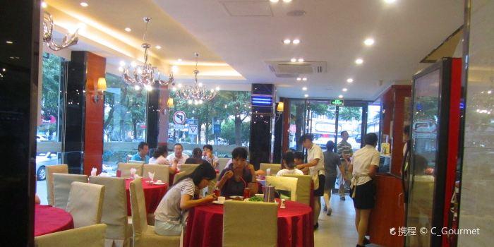 阿成飯店2