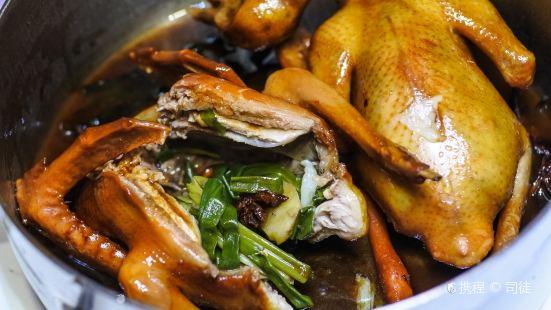 XinXing Restaurant