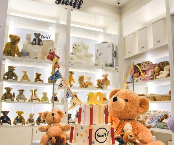 TeddyVille Museum4