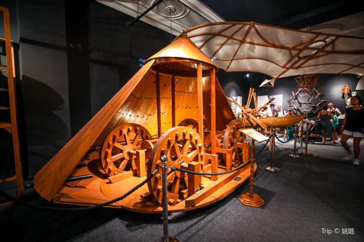 Museo Leonardo Da Vinci1