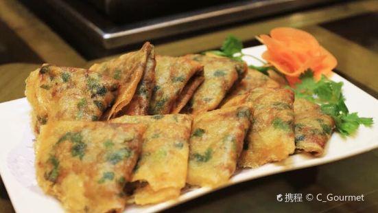 Tuo Jiang Yu Fu ( Lijiang )