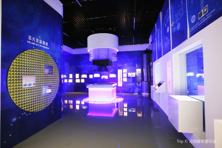 Shanghai Integrated Circuit Museum1