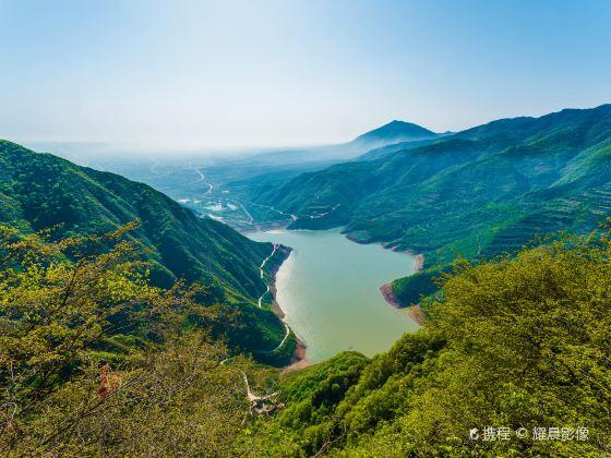 Kongtong Reservoir