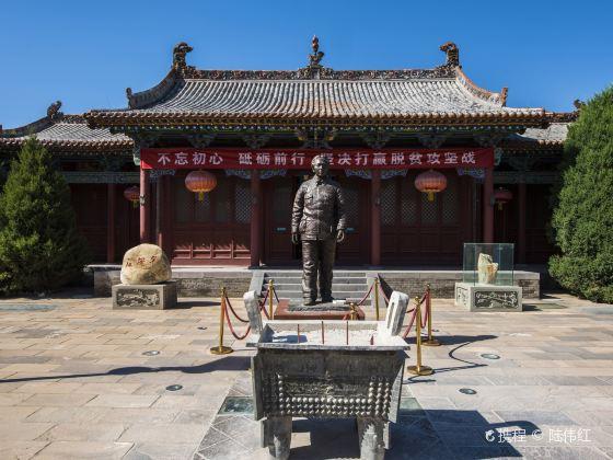 紅軍東征紀念館