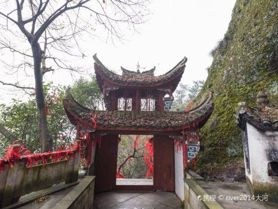 Dahongyan Kongtongshan Scenic Area