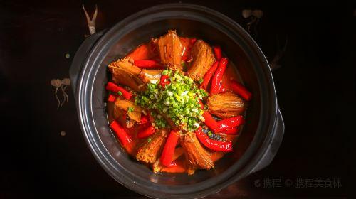 Cui Yuan 18 Hao Gong Guan