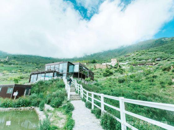 Fuyun Ranch