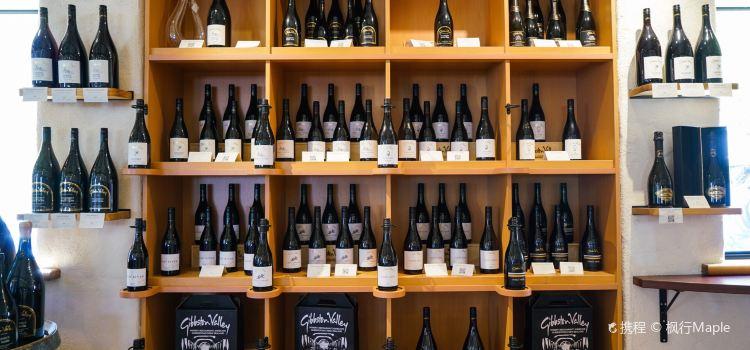 Gibbston Valley Winery Restaurant3