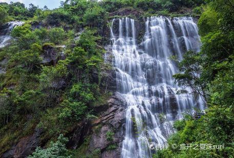 Qianlonggou Waterfall