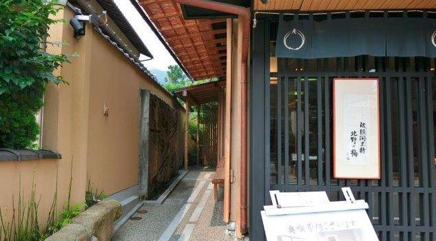 Oimatsu Arashiyamaten1