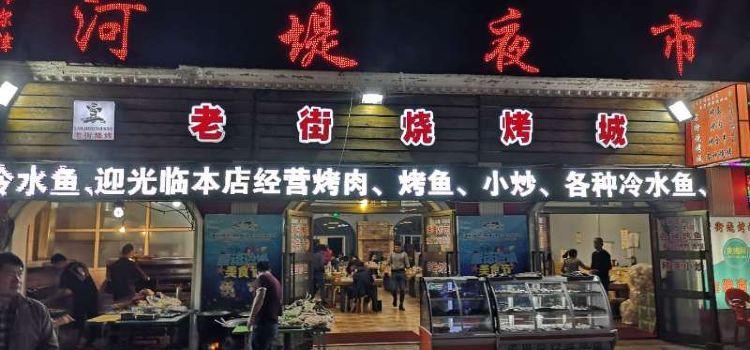 清真宰雞店1