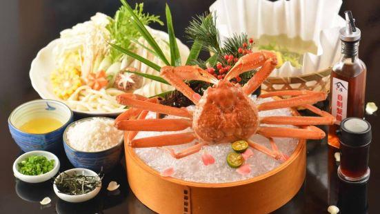 蟹屋·深海蟹料理專門店(永珍匯店)