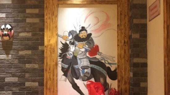 蜀荘老火鍋