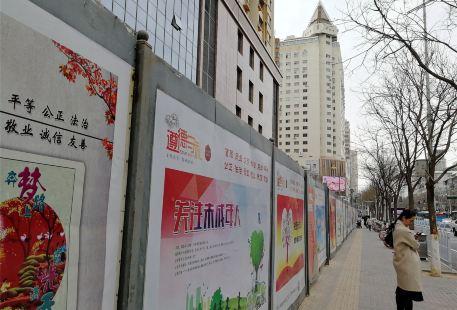 Lanzhoucheng Guangwumen Site