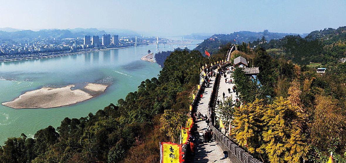 Qianwei County