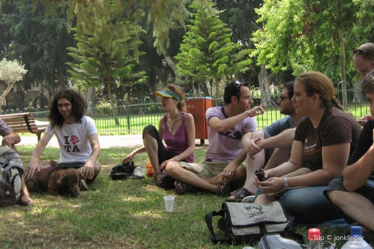 Gan Meir Park2