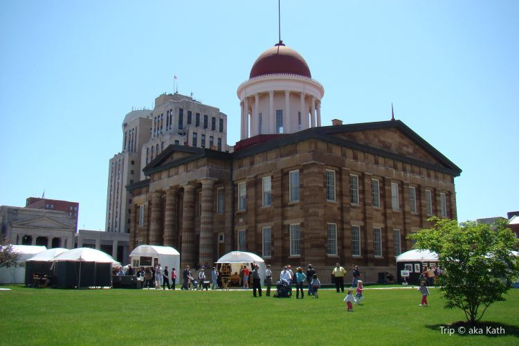 Old State Capitol2