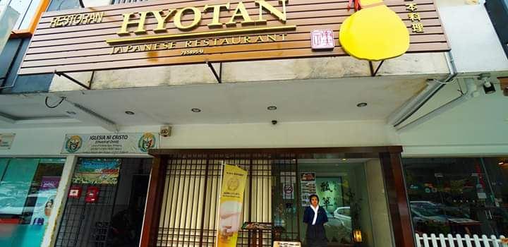 Hyotan3