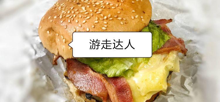 Gourmet Burger Kitchen1
