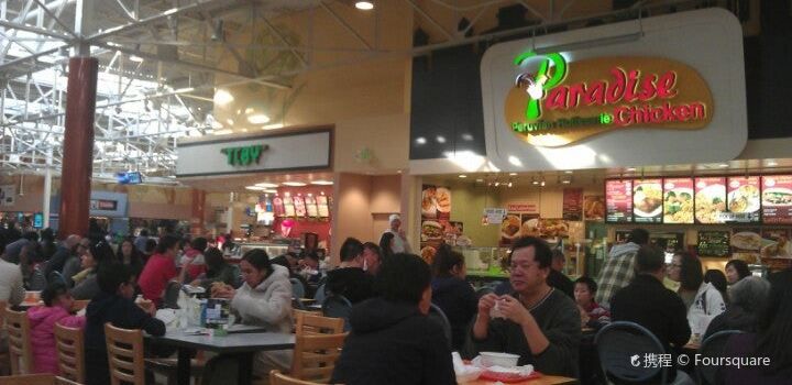 Great Mall Food Court2