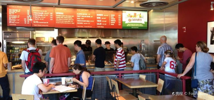 Chipotle Mexican Grill1