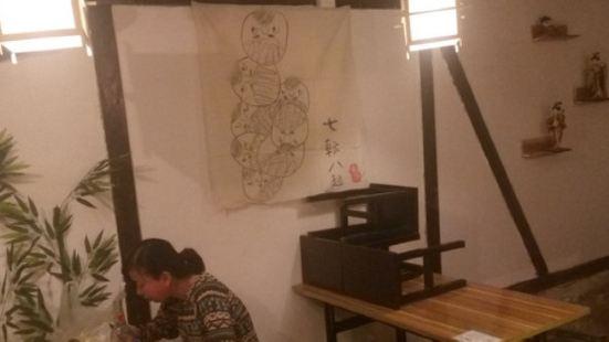 小野日本料理