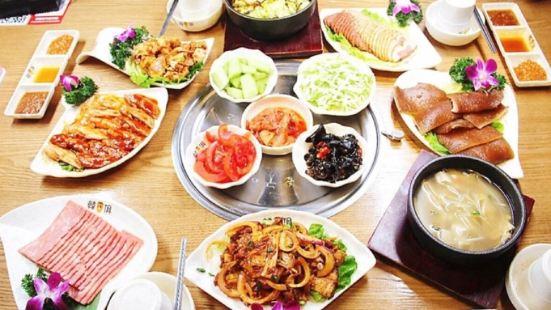 韓俱炭火烤肉(撫州萬達店)