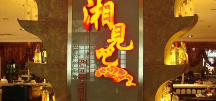 木棉小廚(東華門大街店)2