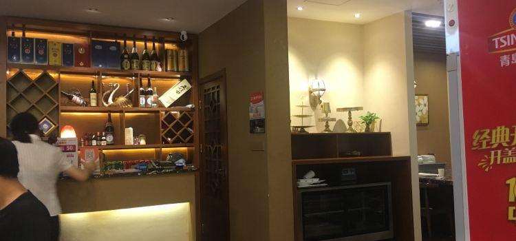 菲斯咖啡西餐廳(五星廣場店)2