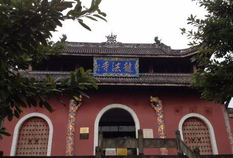 Longfa Temple