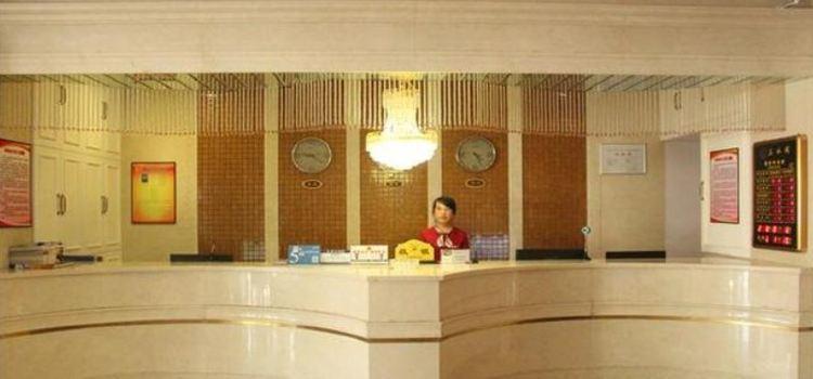 三水閣大酒店(餐飲部)2