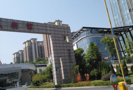 Jingdezhen Gallery