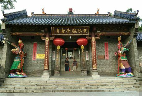 Huangqi Guanyin Ancient Temple
