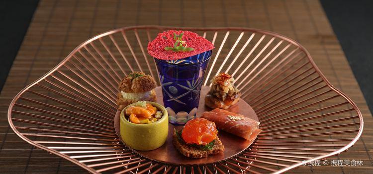 Hu Yue · Ge Peng Cuisine(hu bin dian)1