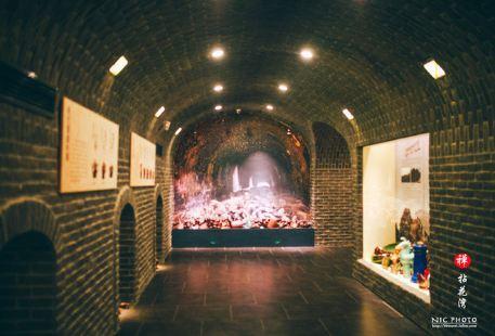China Yixing Purple Sand Museum