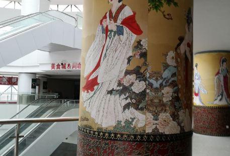 蠶源楚繡博物館