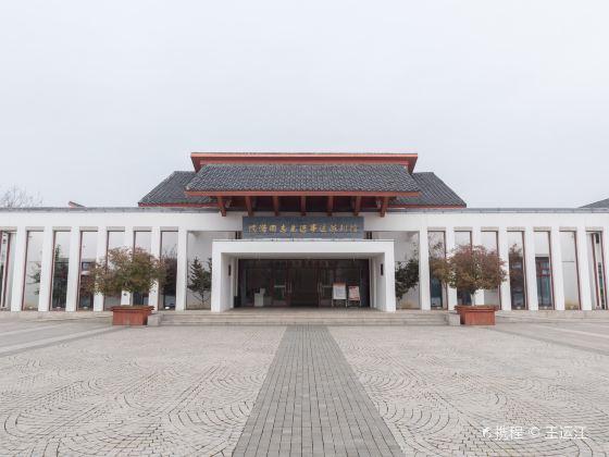 沈浩同志先進事蹟陳列館