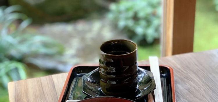 老松嵐山店2