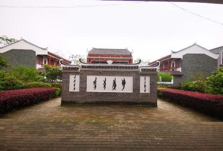 Jiangyong Women's Book Garden
