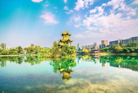 Sanjiang Park