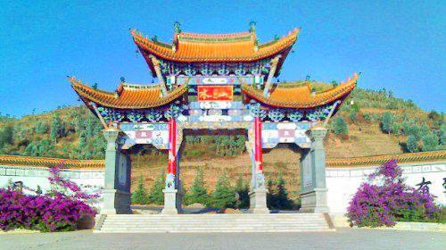 Shuimushan Scenic Area