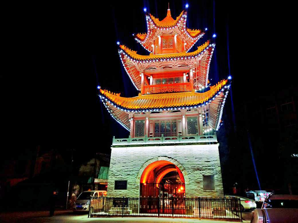 Chenggu Bell Tower