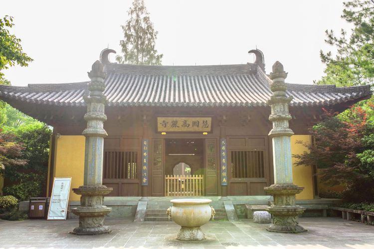 慧因高麗寺