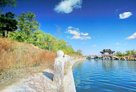 Moon Lake Park