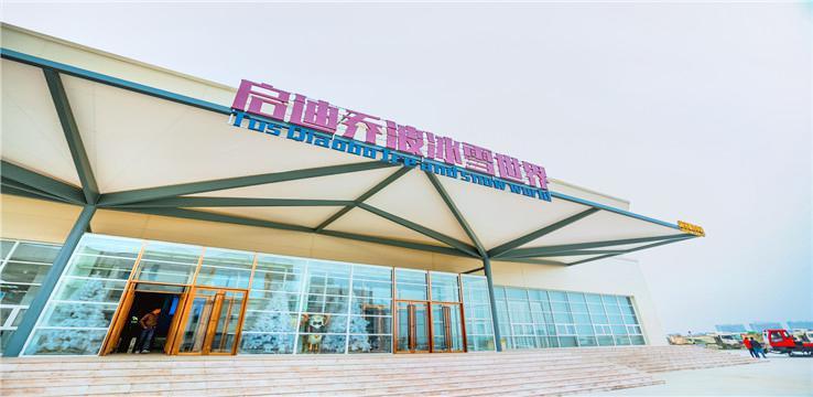 Qidi Qiaobo Ski Resort