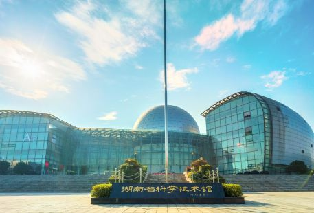 HuNanSheng KeXue JiShuGuan