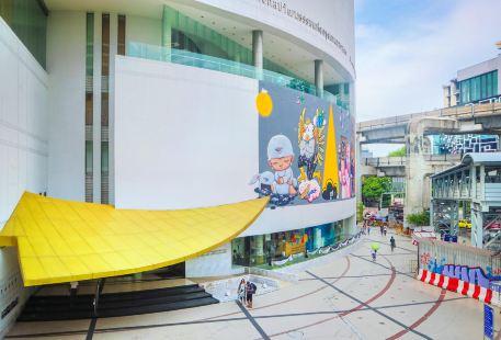 방콕 예술문화센터