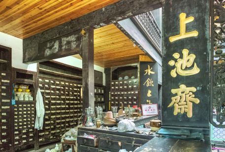 Shangchizhai Drug Store